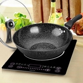麥飯石炒鍋不粘鍋家用無油煙燃氣灶電磁爐適用多功能炒菜鍋具