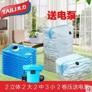 真空壓縮收納袋家庭套裝FA02019『毛菇小象』