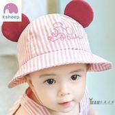 (超夯大放價)嬰兒漁夫帽 嬰兒帽子0-3-6-12個月男女寶寶春季盆帽遮陽帽夏防曬帽漁夫帽春秋