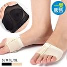 拉丁舞鞋腳掌套(1雙)高跟鞋墊腳趾墊腳指墊.適用芭蕾舞蹈體操肚皮舞國標舞.推薦哪裡買專賣店