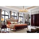 [紅蘋果傢俱]美式歐式 8803#床(8801#床頭櫃/妝台凳8802#三門衣櫃)套組 床架 實木床 臥室