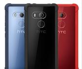 [HTC原廠公司貨] HTC U11 EYES 透視雙料防震保護殼(皮套)