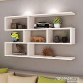 書架墻上置物架壁掛墻儲物柜臥室墻面創意格子客廳掛柜吊柜墻壁柜YYP      時尚教主