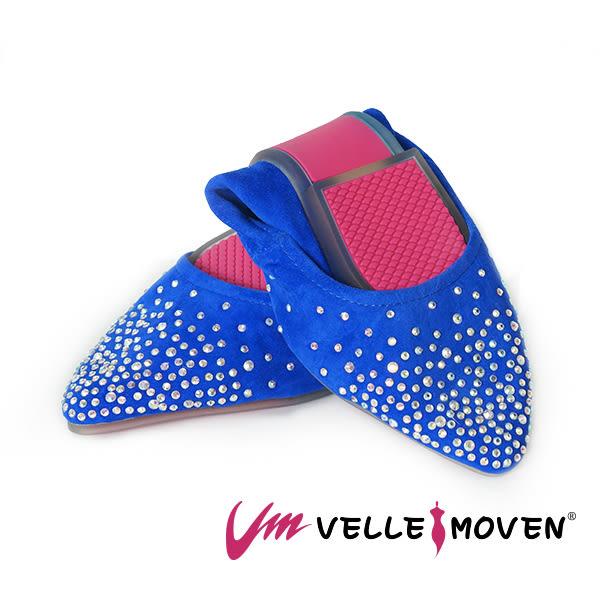 摺疊鞋 耀眼奪目 小貼鑽 口袋鞋 舒適好鞋 Velle Moven 海軍藍