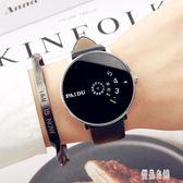 韓版簡約個性百搭 創意概念時尚潮流學生防水休閒大氣手表TT55【優品良鋪】