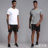 夏季運動套裝男2019夏季新款韓版寬鬆跑步短袖健身套裝 QW9469【衣好月圓】