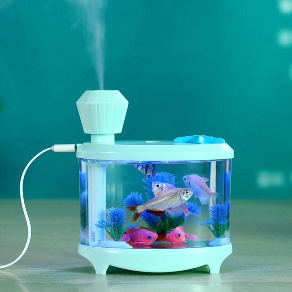 【Love Shop】USB魚缸燈加濕器 家居裝飾品 魚缸燈霧化器 usb水族箱/七彩小夜燈 加濕噴霧