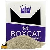 國際貓家紫標 AG+奈米銀粒子除臭貓砂 貓屋精裝組10KG-箱購