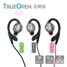 【94號鋪】TOPlay聽不累 TRUEOPEN系列 頸掛藍牙耳機-防潑水-[BT00X-共三色可選]