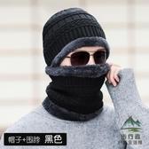 防風面罩頭套男女防寒保暖騎行口罩冬季擋風【步行者戶外生活館】