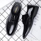 皮鞋 英倫男鞋男士伴郎黑色新郎保暖商務正裝冬季休閒皮鞋男結婚鞋 嬡孕哺