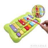 寶寶八音手敲琴小木琴嬰兒兒童玩具音樂鋼琴1-2-3歲 科炫數位