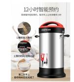 豆漿機驰牌商用豆浆机早餐店用打现磨大容量全自动加热大型多功能商业  LX 雙11提前購