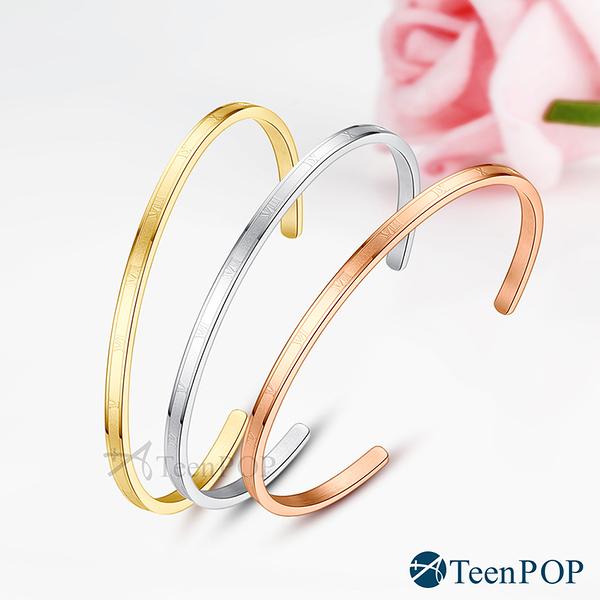 鋼手環 ATeenPOP 羅馬假期 開口手環 細版 多款任選 女手環