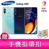 分期0利率 三星 SAMSUNG Galaxy A60 6GB/128GB 6.3吋全螢幕智慧型手機 贈『手機指環扣*1』
