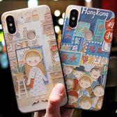 小米8手機殼屏幕指紋版探索版女款8se青春版mix2s個性創意6pro紅米note5軟硅膠防摔超薄磨砂全包