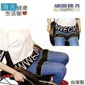 【海夫健康生活館】輪椅安全束帶 雙腿固定 台灣製