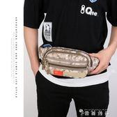 斜挎男士跑步手機運動腰包男潮多功能包實用帆布耐磨多層防水腰包 時尚潮流