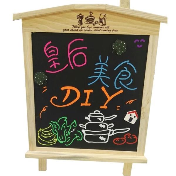 木屋掛式支架式磁性小黑板  家用創意留言板