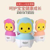 小孩兒童坐便器 凳寶寶嬰兒便盆嬰幼兒童小馬桶男女 全館八折柜惠