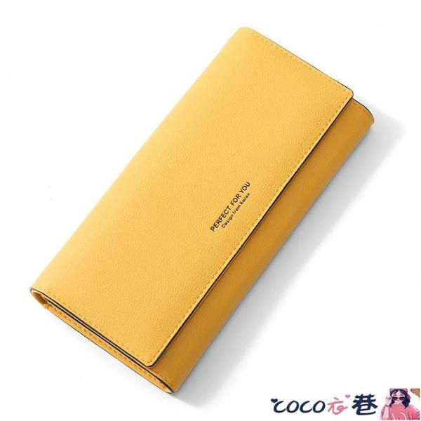 熱賣長夾 卡包黃色錢包招財手機包2021新款女士長款日韓版簡約時尚搭扣女式【618 狂歡】