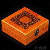 風水木雕木盒佛珠盒實木盒子