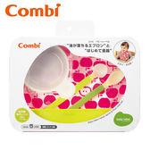 康貝 Combi 新圍兜離乳餐具組(小蘋果)