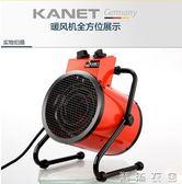 220V3000W家用恒溫工業大功率取暖器暖風機電暖器浴室烘乾機YYS  潮流衣舍