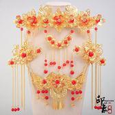 古發飾影樓飾品紅色龍鳳褂秀禾服鳳冠中式新娘頭飾套結婚配飾