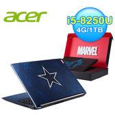 acer x 美國隊長 A615-51G-55QG 15吋 高效娛樂筆電【加贈行動電源】