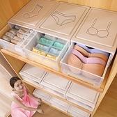 內衣收納盒 抽屜式內褲襪子收納箱分隔收納神器文胸罩整理箱三件套