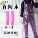 圍裙-家用防水圍裙女廚房家務防油圍腰男圍兜水產專用塑料工作 夏沫之戀