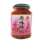《好客-阿煥伯醬菜》原味辣椒(350g)_A012007