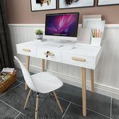 北歐電腦桌台式書桌家用簡約現代易抽屜鎖寫字台小桌子筆記本家具RM 免運快速出貨