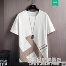 短袖t恤男士春夏季潮流2021新款寬鬆純新疆棉半袖體恤上衣服男裝C 名購新品