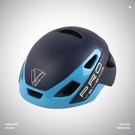 自行車頭盔騎行頭盔安全帽子...