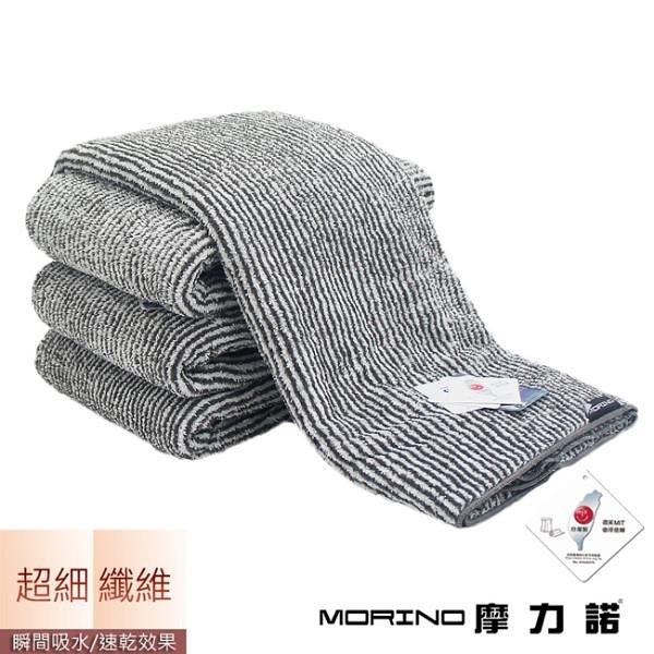 【南紡購物中心】【MORINO】抗菌防臭超細纖維竹炭浴巾
