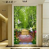 3D立體玄關過道走廊豎版風景林間小路背景墻紙壁紙壁畫