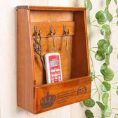 鑰匙收納盒 鑰匙收納盒掛架掛墻壁掛式