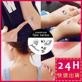 梨卡 - 黑白刺青貼紙日韓紋身-微防水身體彩繪- 出國渡假沙灘 海邊超搶眼T102
