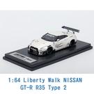 Liberty Walk 1/64 模型車 NISSAN 裕隆 GT-R R35 Type 2 IP640008GTR 珍珠白
