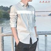 夏季男士襯衫長袖修身休閒襯衣薄款