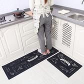 廚房地墊門墊進門地毯臥室門口門廳防油腳墊浴室吸水防滑墊子家用