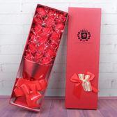 情人節生日禮物女生友情閨蜜正韓創意diy送女友玫瑰香皂花束禮盒XSX