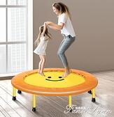 蹦蹦床兒童健身家用室內跳床小孩蹭蹭床寶寶彈跳床家庭減肥瘦身 范思蓮恩
