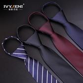 懶人領帶男正裝拉鍊式窄版5cm