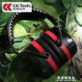 隔音耳罩防噪音干擾專業降噪耳罩睡眠用睡覺神器靜音消音耳機工業【果果新品】