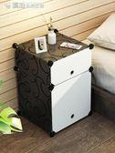 臥室簡易床頭櫃簡約現代經濟型塑料組裝收納儲物床邊小櫃子多功能YXS 「繽紛創意家居」