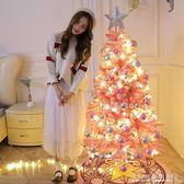圣誕節粉色植絨樹1.2米1.5米1.8米家用婚禮裝飾商場櫥窗擺件igo水晶鞋坊