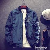 學生時尚棒球領春秋裝男士夾克男秋季外套青年休閒潮流立領外衣服
